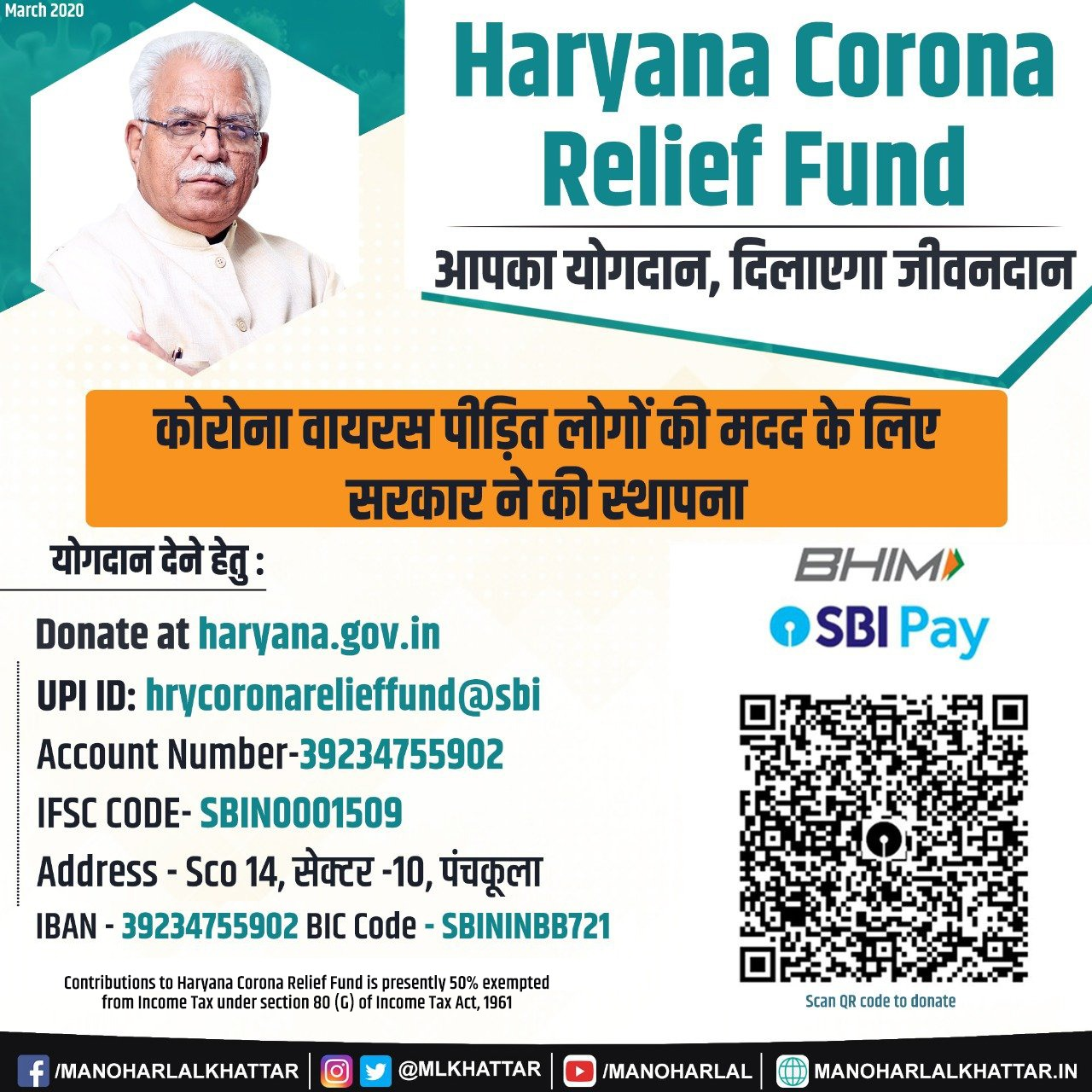 Click hare to pay for Haryana Corona Relief Fund